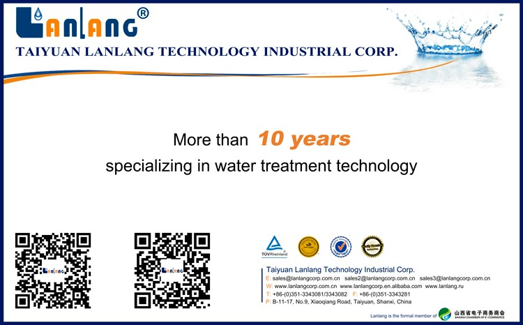 Water Treatment20151126.jpg