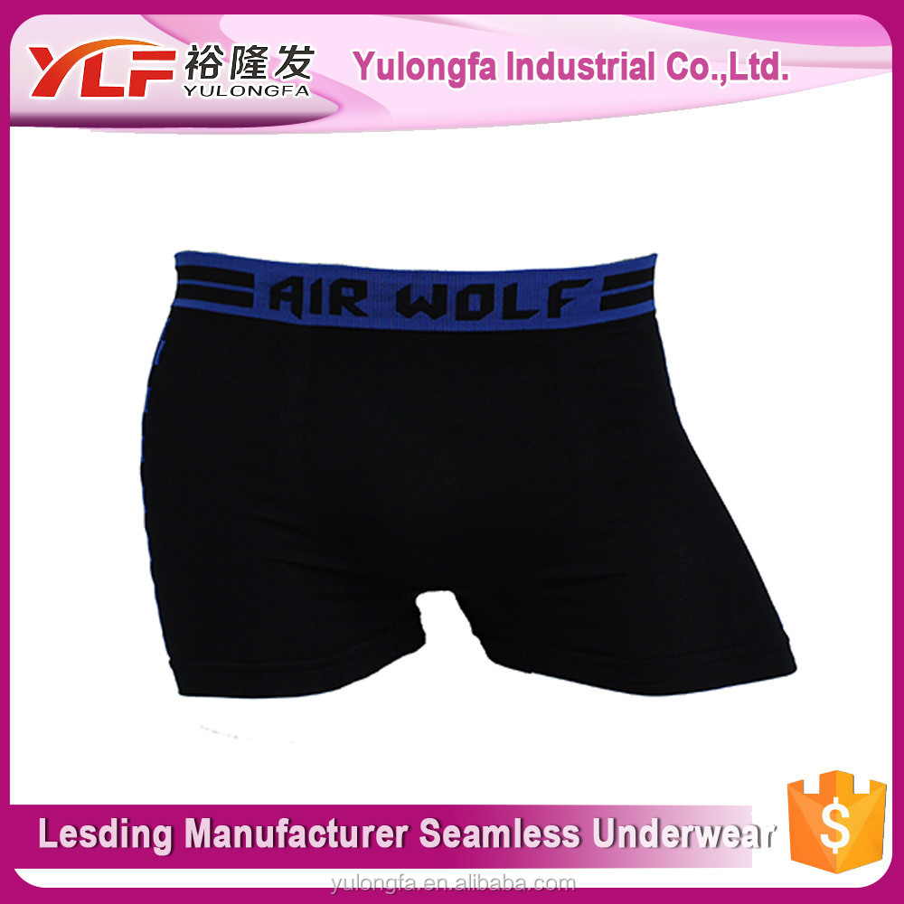 Very Cheap Underwear Boys, Very Cheap Underwear Boys Suppliers and ...