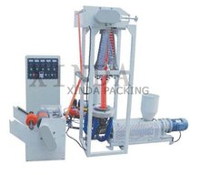New plastic particle testing film blowing machine