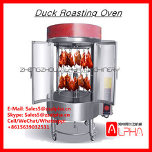 Chicken Roasting Equipment/Rotary Chickens Grill Machine/Roasting Duck Oven