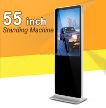 2017 hot 55 inch floor standing advertising lcd display /mini advertising led display screen machine