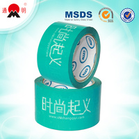 good price offfer printed opp packaging tape made in China