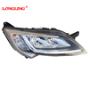 High quality car led front headlights with OEM 48100748 RH for FIAT DUCATO