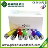 2014 Best Selling E-Cigarette H5 Clearomizer
