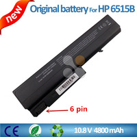 Shenzhen Power Supply generic laptop battery for hp 6515b 6510b 6710b 6910p NEW