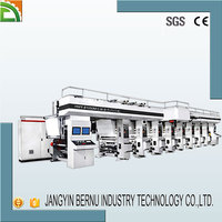 sale commercial rotogravure inks gravure packaging printing press machine