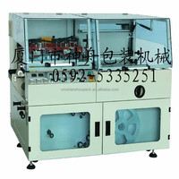 Automatic Bubble Tea Sealing Machine For Bubble Tea Cup,Bubble Tea Cup Sealing Machine