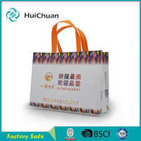 China Factory produce color printing folding recycable non woven tote bag