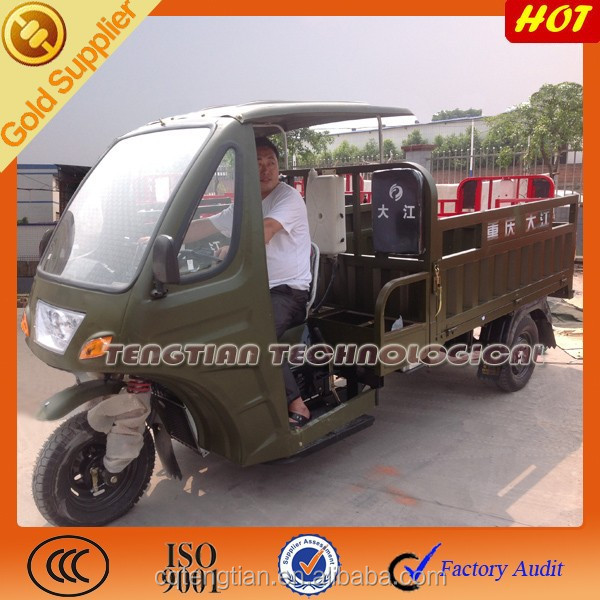China New style of three wheel motorcycle for cargo