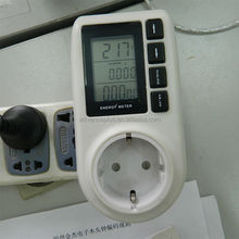 Single phase digital secure energy meters ltd