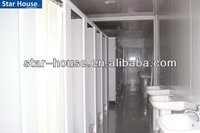 mobile bathroom and toilet