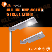 Felicity solar Best China 8w LED solar street light with pole street light all in one Manufacturer