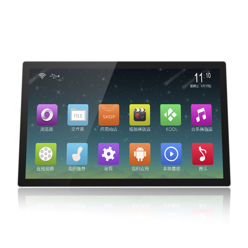 pos all in one 27 inch Android system with capacitive touch screen