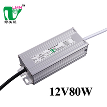 12v 80w led switching power supply,12v 80w 6.67a led driver
