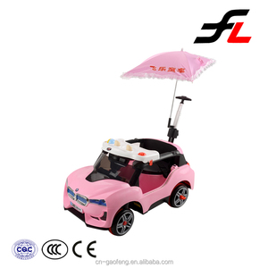 Top quality hot sale cheap price made in china indoor children 12v ride on car
