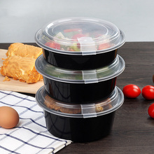 Black Round Plastic PP Food container bento box heated lunch box