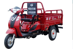 2015 Three Wheel Motorcycle made in China/Motor Tricycle/air cooling engine Cargo Tricycle