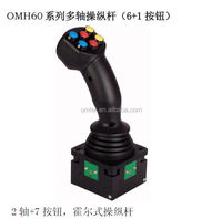 OMH60 series 2-axis joystick (6 + 1 button) 2-axis +7 button Hall industrial joystick