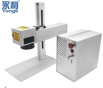 Portable Laser Marking Machine for Metal,Plastic