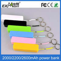 high capacity powerbank 2000mah power bank hippo