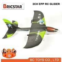 Excellent flying 2.4G 2CH EPP toy rc glider fuselage for simple flip.