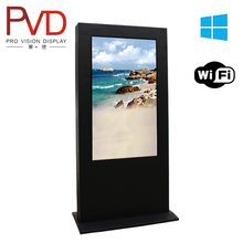 55'' All Weather IP65 Outdoor sunlight readable outdoor High Brightness LCD Screen