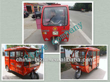 2013 Sell well electric tricycle for passenger
