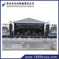 Aluminum Lighting Box Truss Bridge Design For Fashion Show /Evening Party