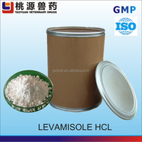 High quality poultry antibiotics Levamisole powder in Pharmaceutical manufacturer