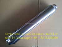 stainless steel exhaust resonator
