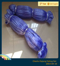 nylon monofilament fishing net blue color