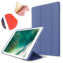 Smart cover for ipad mini1 2 3, Best Price Smart Magnetic Tablet pc PU Leather case for ipad mini1 2 3