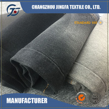 Manufacturer Supplier cheap japan denim fabric made in china
