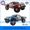 1:12 SCALE 2.4G High-speed Four-wheel Drive 4WD Vehicle Remote Control Short Desert Beach Truck RTR