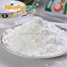 Raw material coconut milk powder for making beverage powder