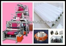 molding machine A+B+C Three-layer Co-Extrusion Blown plastic film packaging machine multi layer film blowing machines