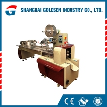 candy packaging machine,sweet wrapping machine,candy flow packing machine