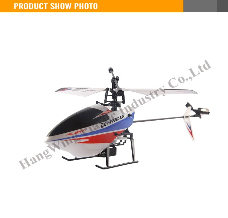 2016 Newest Children Helicopter Toy Electric RC Plane