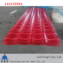 hot sale!steel roofing sheets/corrugated steel roofing panel from China supplier