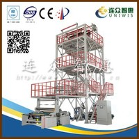 five layer up rotating extruder film blowing machine