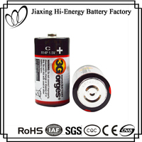 Hot Selling PVC Jacket 1.5V C Size R14 UM2 Battery