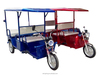 electric passenger tricycle three wheel 3 wheel car for sale