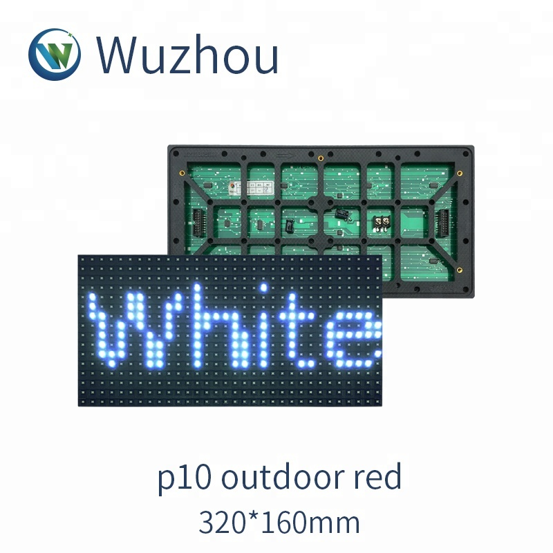 Hot sales SMD <strong>p10</strong> outdoor white ,<strong>P10</strong> led module,led module <strong>p10</strong>,Warranty 2 years SMD energy-saving LED display,