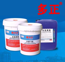 one component CR type water based spray glue for automotive seat and cushion