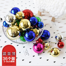Christmas Tree Xmas Balls Decorations Baubles Party Wedding Ornament 4cm 6cm 8cm