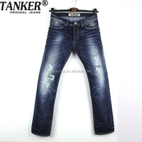 New style men jeans
