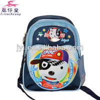 Japan Cartoon for kindergarten backpack cartoon character