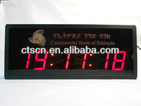 wholesale alibaba 4inch 5inch red outdoor waterproof digital led oversized wall clock