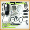 Bicycle Motor Kit Factory, Moped Engine Kit 70cc