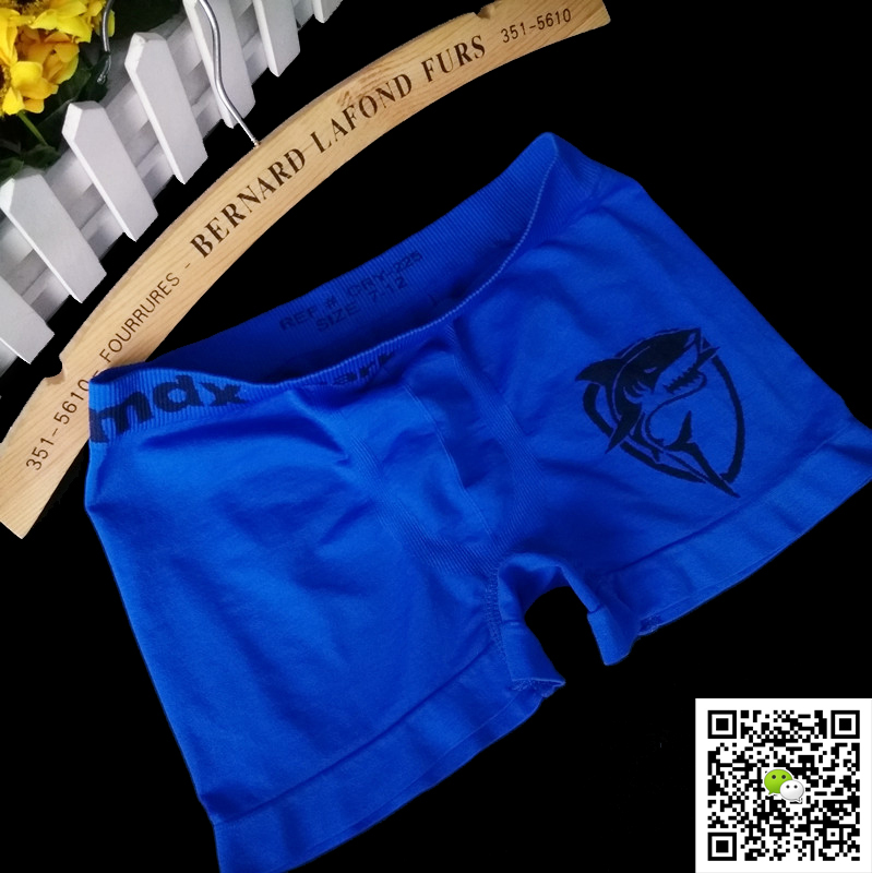 Hot sale cartoon shark children underwear spandex blue seamless underwear